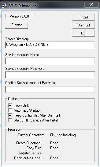 《为Windows添加dig等DNS工具》