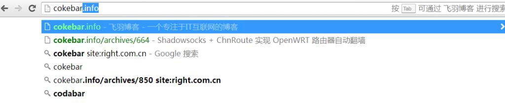chrome使用站内搜索