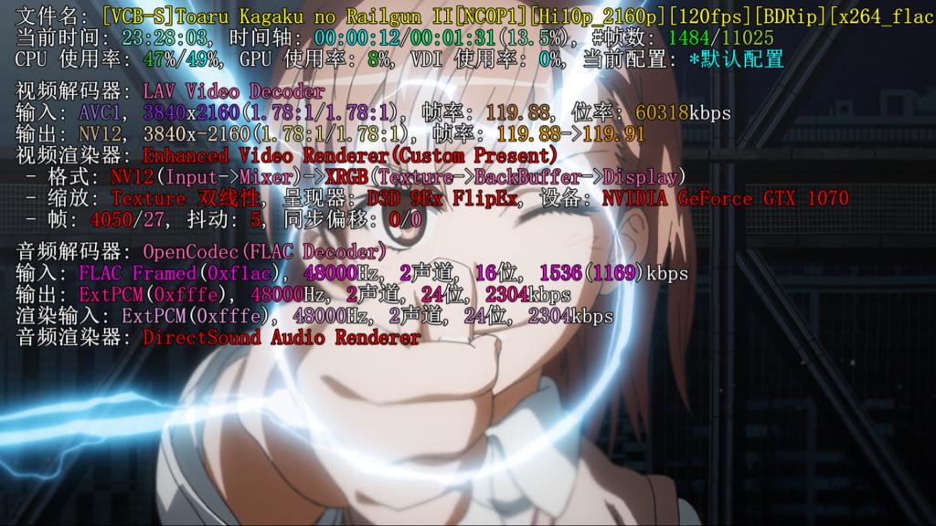 4K AVC Hi10P 120fps 软解
