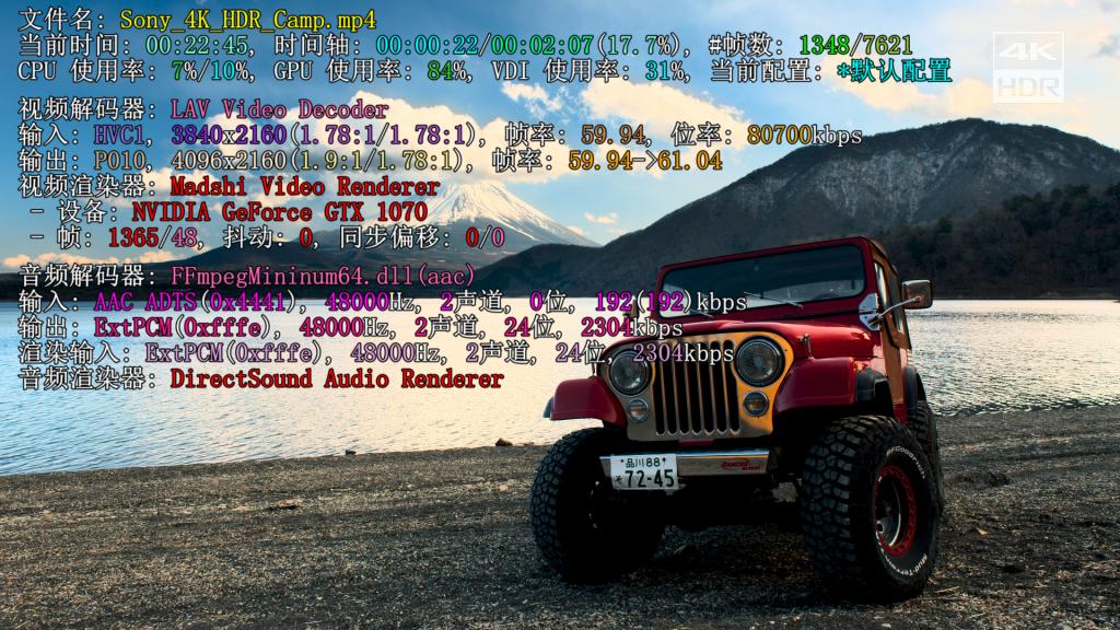 4k HDR HEVC Main10 60fps LAV硬解 MADVR正确处理HDR